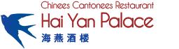 Hai Yan Palace